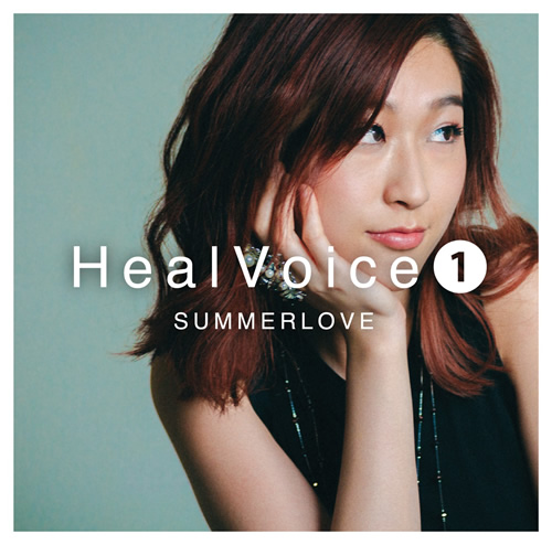 和紗 「Heal Voice①」~SUMMER LOVE~:photo