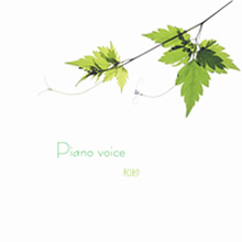 Piano voice:photo